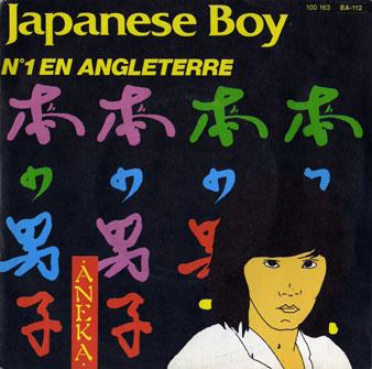 japanese%20boy